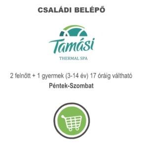 TAM-CSB2117PSZ